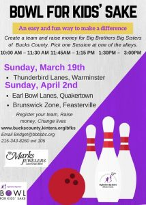 Logo - Bowl for Kids Sake (Big Brothers Big Sisters)